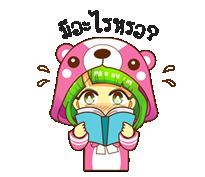 https://www.kawebook.com/assets/emoji2/0_02.png?v=1001