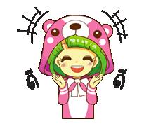 https://www.kawebook.com/assets/emoji2/0_08.png?v=1001
