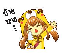 https://www.kawebook.com/assets/emoji2/0_13.png?v=1001