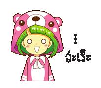 https://www.kawebook.com/assets/emoji2/0_14.png?v=1001