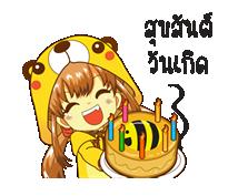 https://www.kawebook.com/assets/emoji2/0_16.png?v=1001