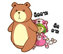 https://www.kawebook.com/assets/emoji2/0_26.png?v=1001