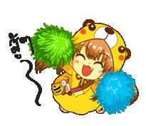 https://www.kawebook.com/assets/emoji2/0_28.png